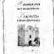 Monografía del Municipio de Tlacolula, Estado de Oaxaca